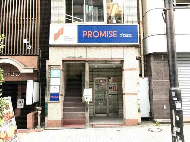 プロミス入口の画像