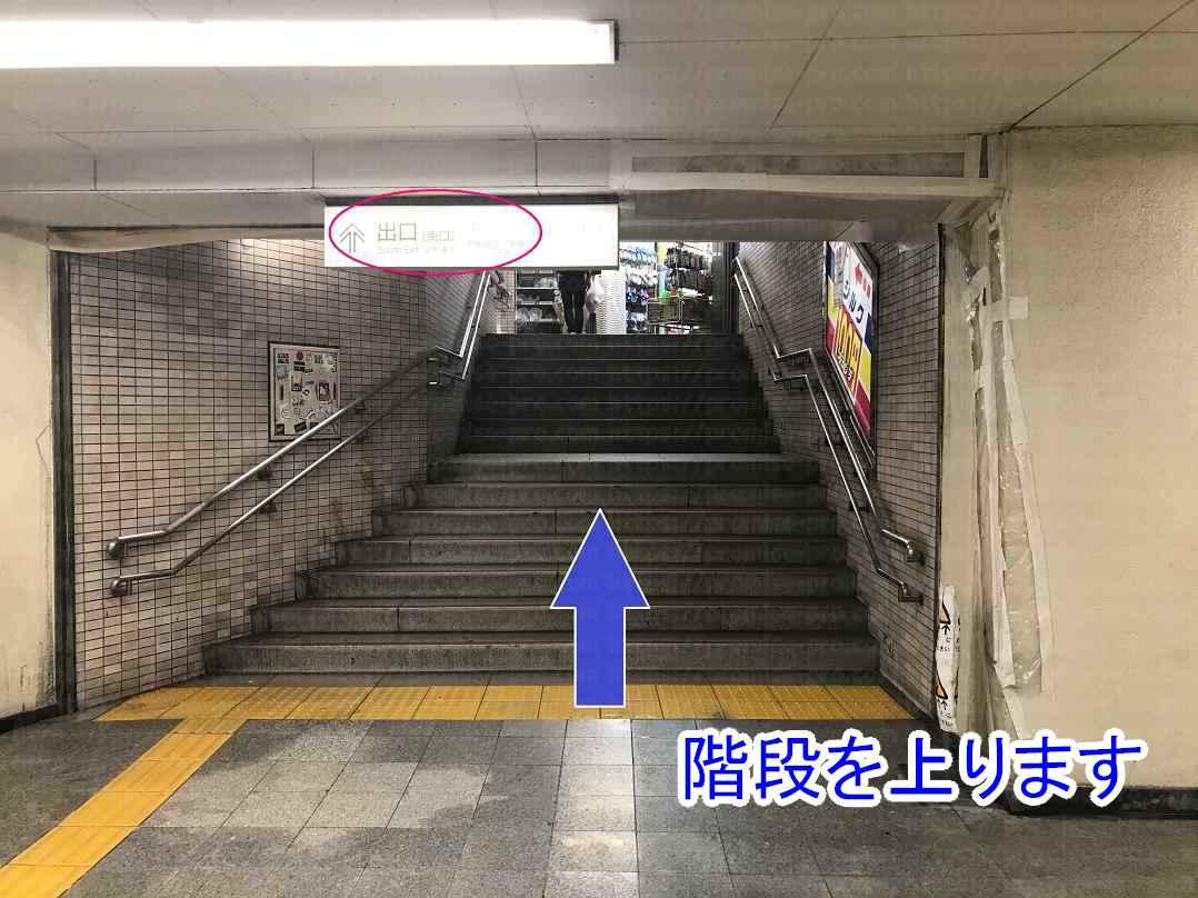 出口階段画像