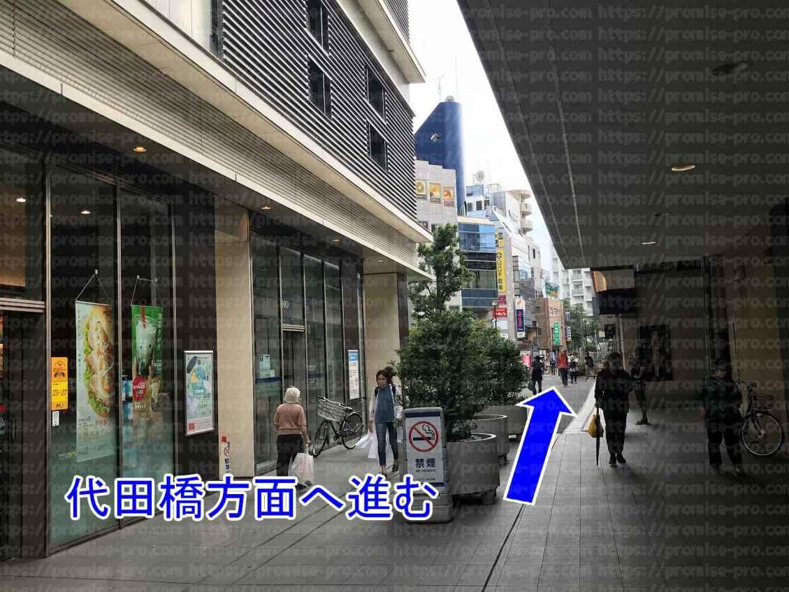 左側フレンテ代田橋方面画像