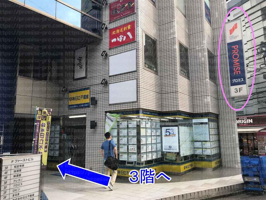 店舗ビル前画像