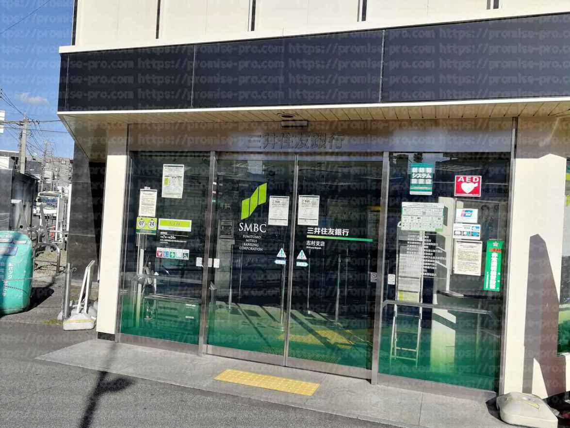 三井住友銀行店舗入口画像