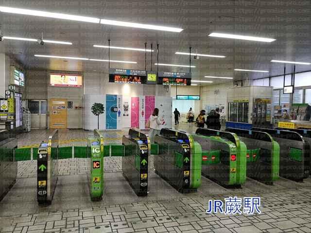 JR蕨駅改札の画像