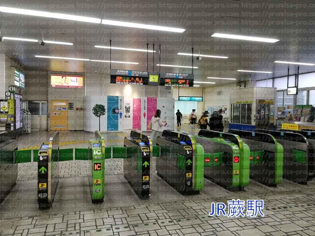 JR蕨駅改札口画像