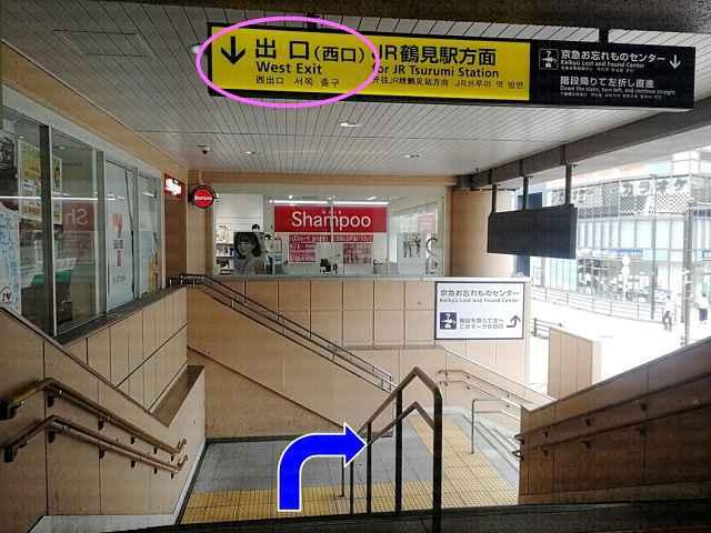 西口出口案内板と階段の画像