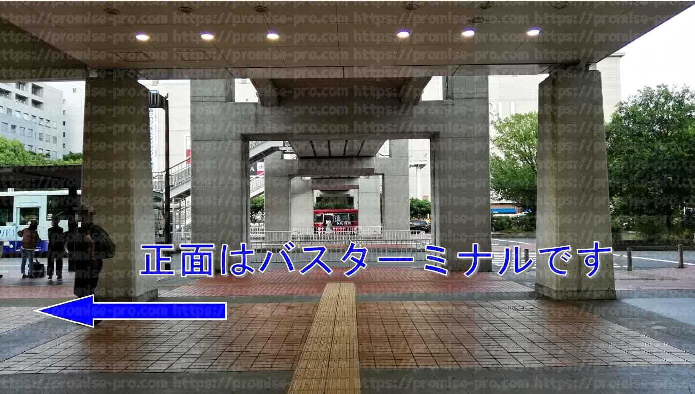 正面バスターミナル画像