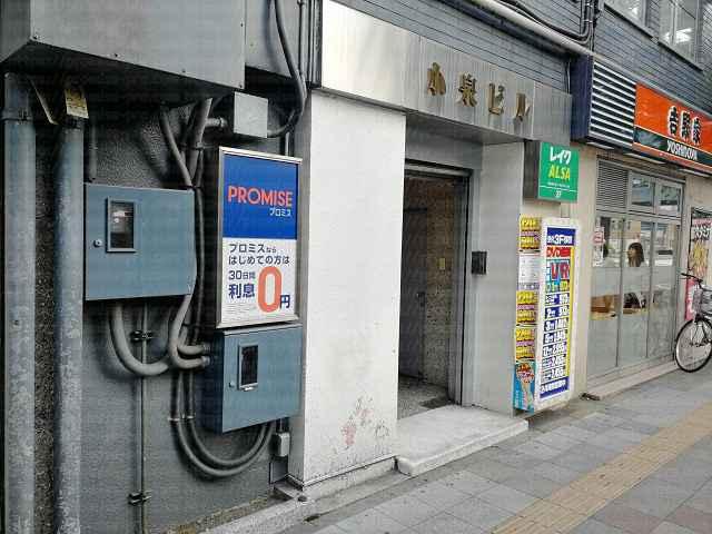 ピル入口の画像