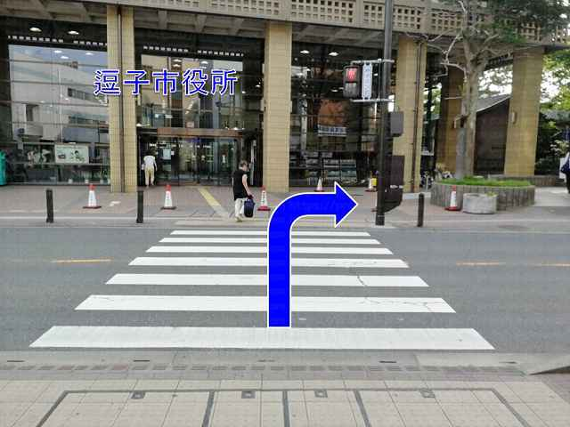 横断歩道先に逗子市役所の画像