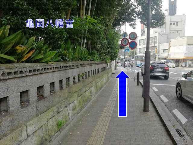 左手に亀岡八幡宮の画像