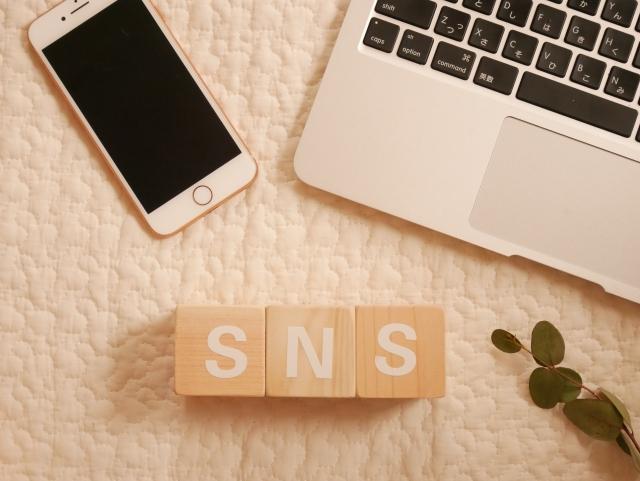 プロミスのSNS公式アカウントは「利用規約」を確認・同意の上で利用してください