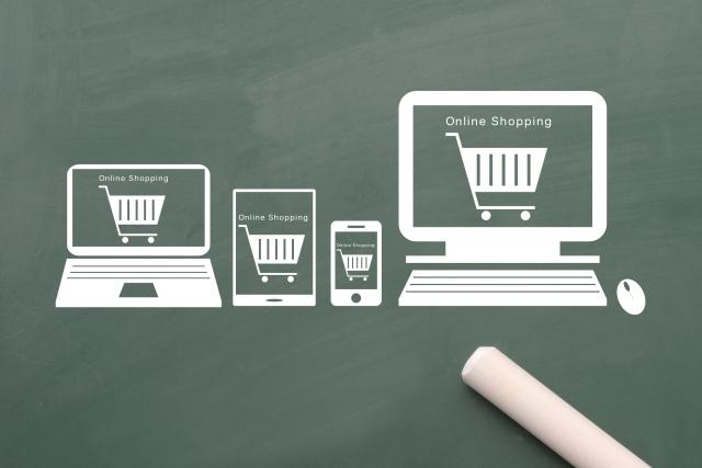 キャッシュレス決裁で使い過ぎを防ぐ方法6選!注意点を知って賢く買い物をしよう