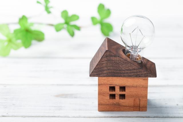 家の電気代の節約