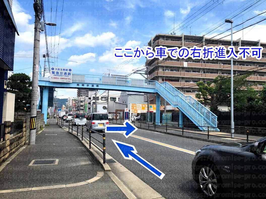 歩道橋の画像