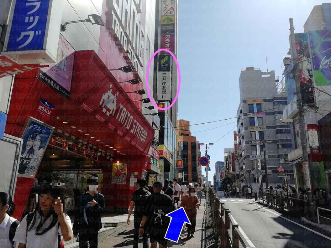 三井住友銀行の看板の画像