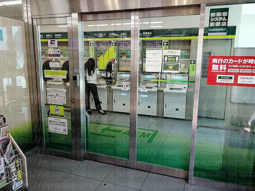 三井住友銀行ATMコーナー入口画像