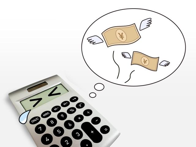 お金が足りないことに慣れていませんか?赤字家計の改善策を紹介