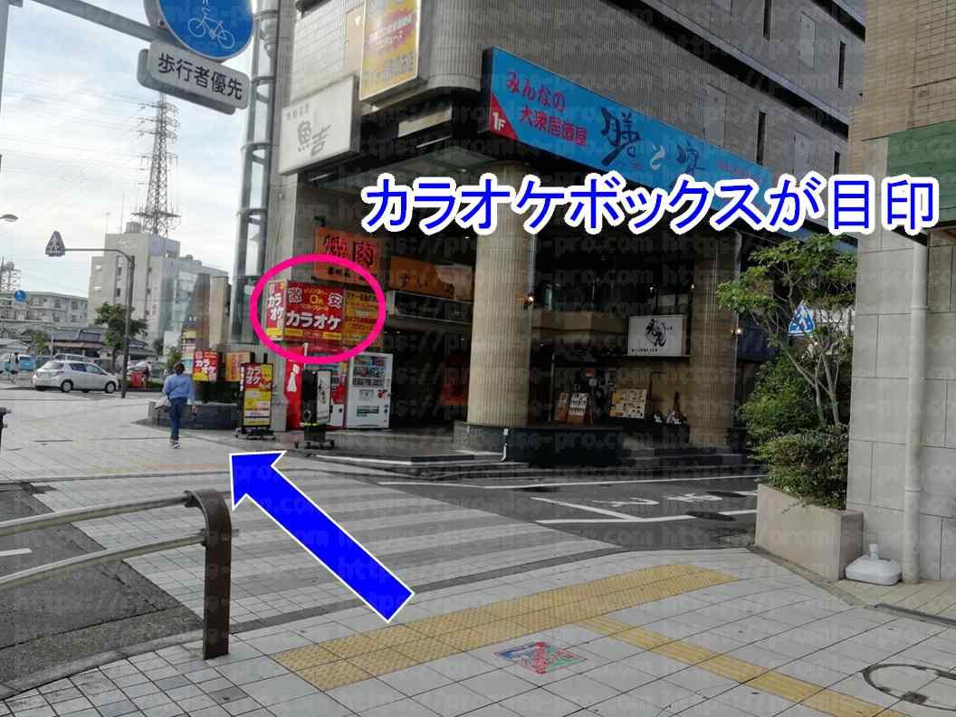 カラオケ店前画像