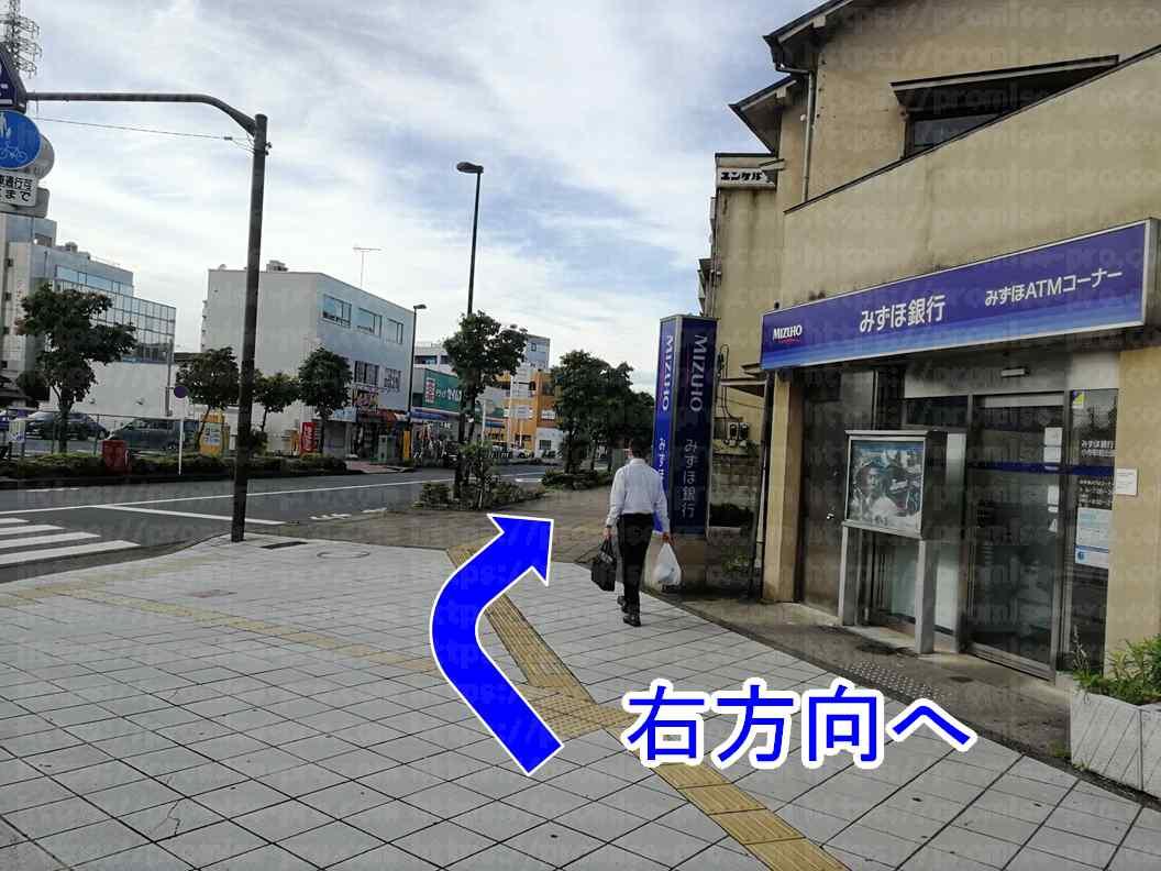 みずほ銀行ATMコーナー前画像