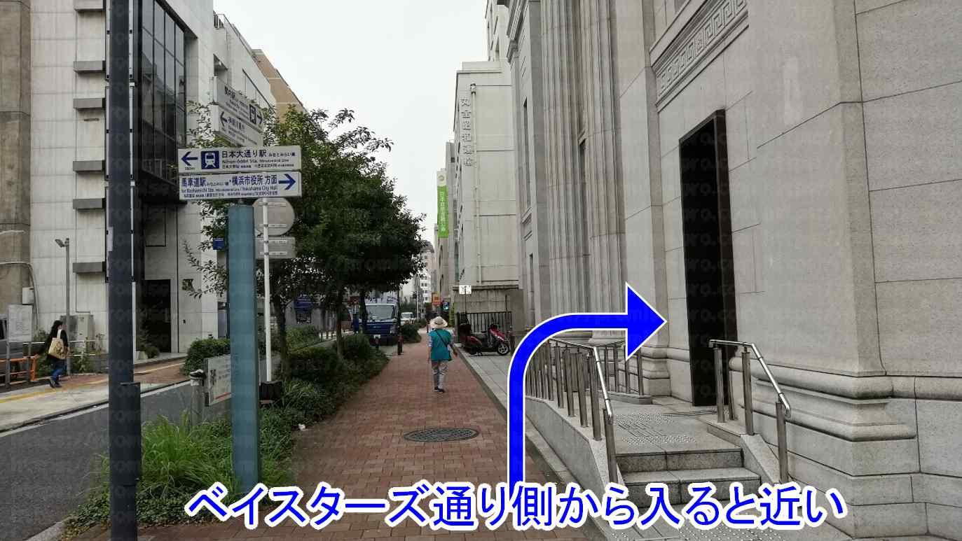 プロミス店舗入口のある道路の画像