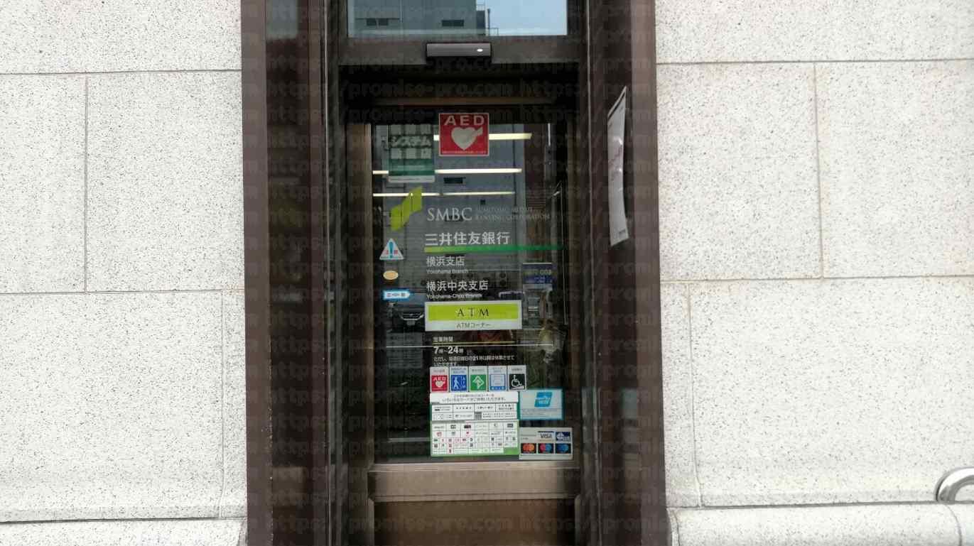 店舗入口の画像