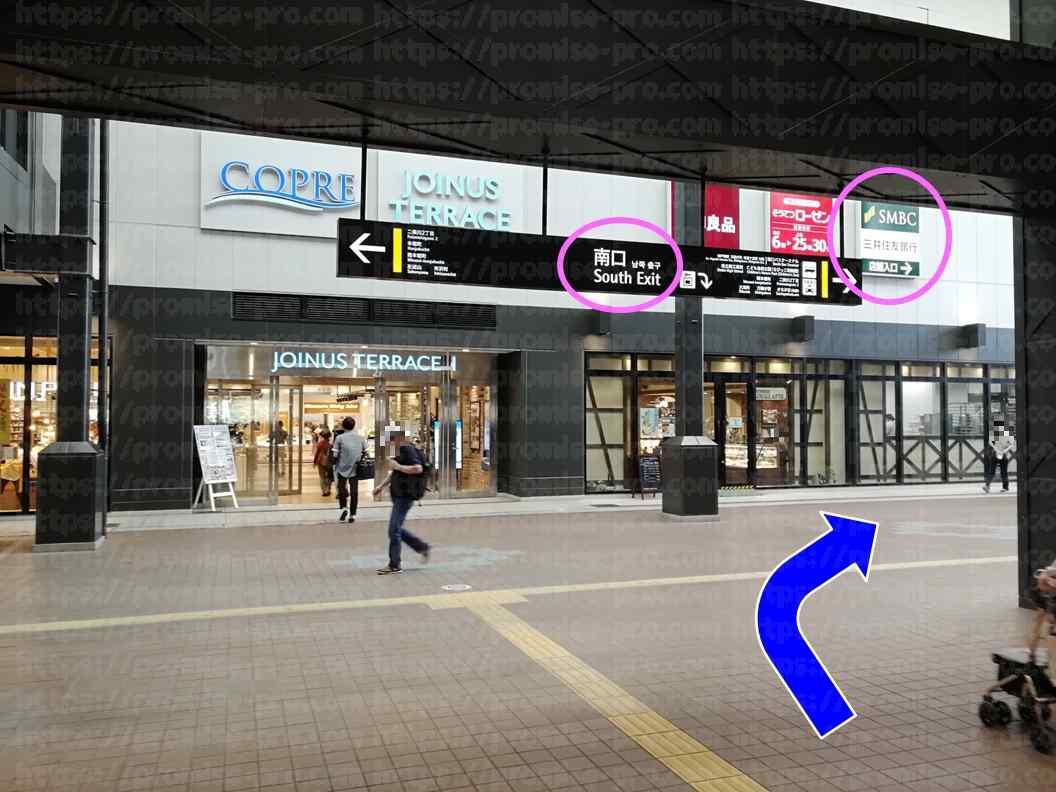駅出口看板の画像