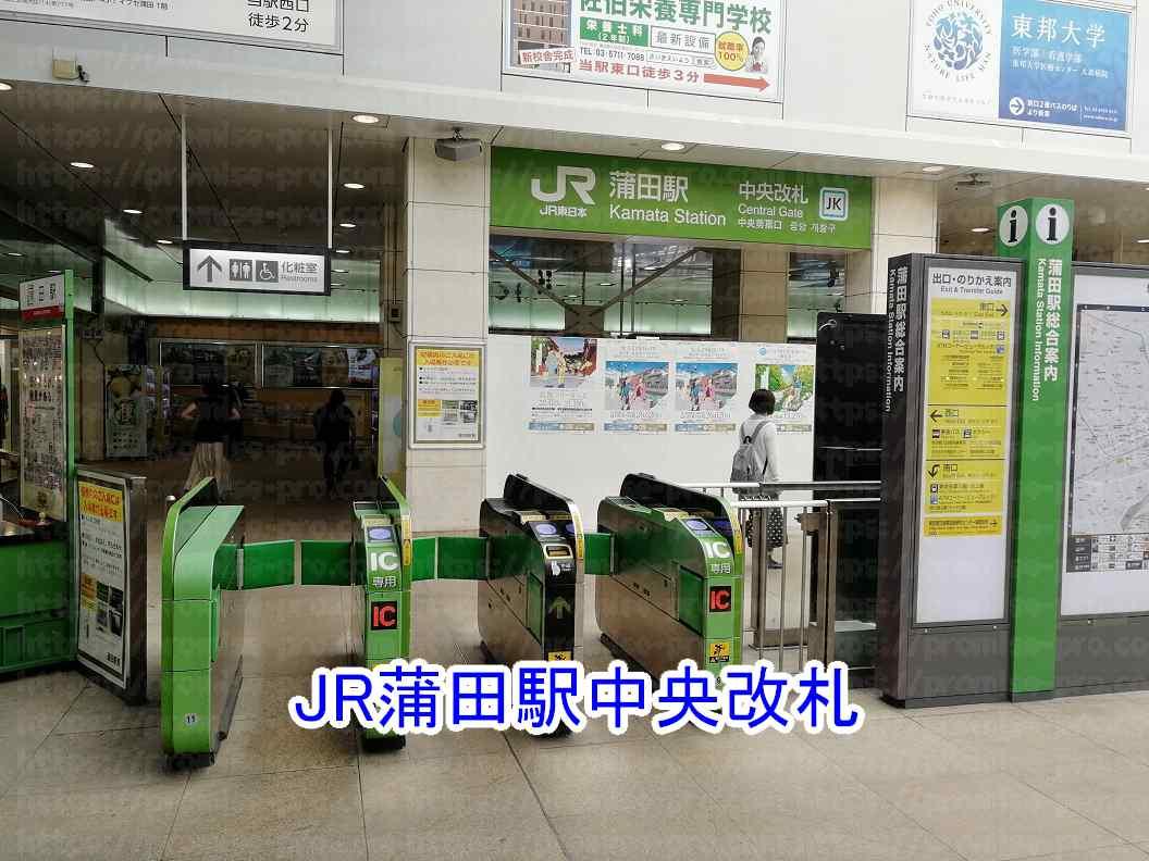 駅改札の画像