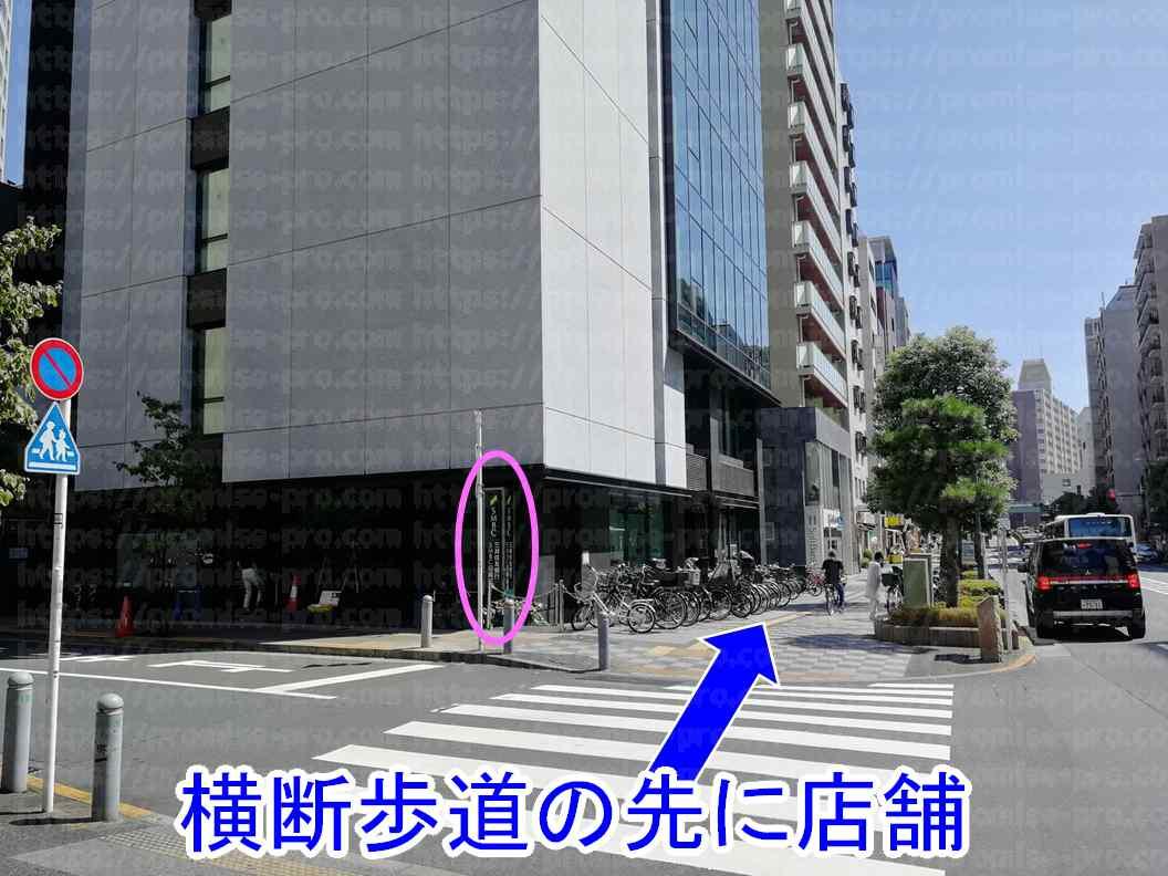 店舗前の横断歩道の画像