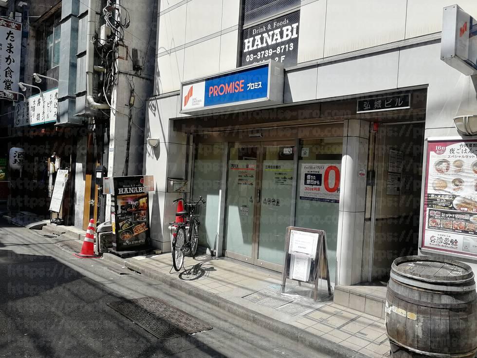 プロミス店舗入口の画像