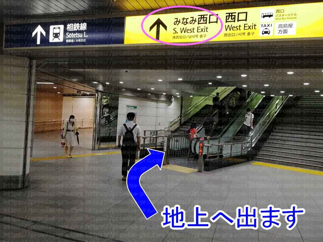 駅通路画像