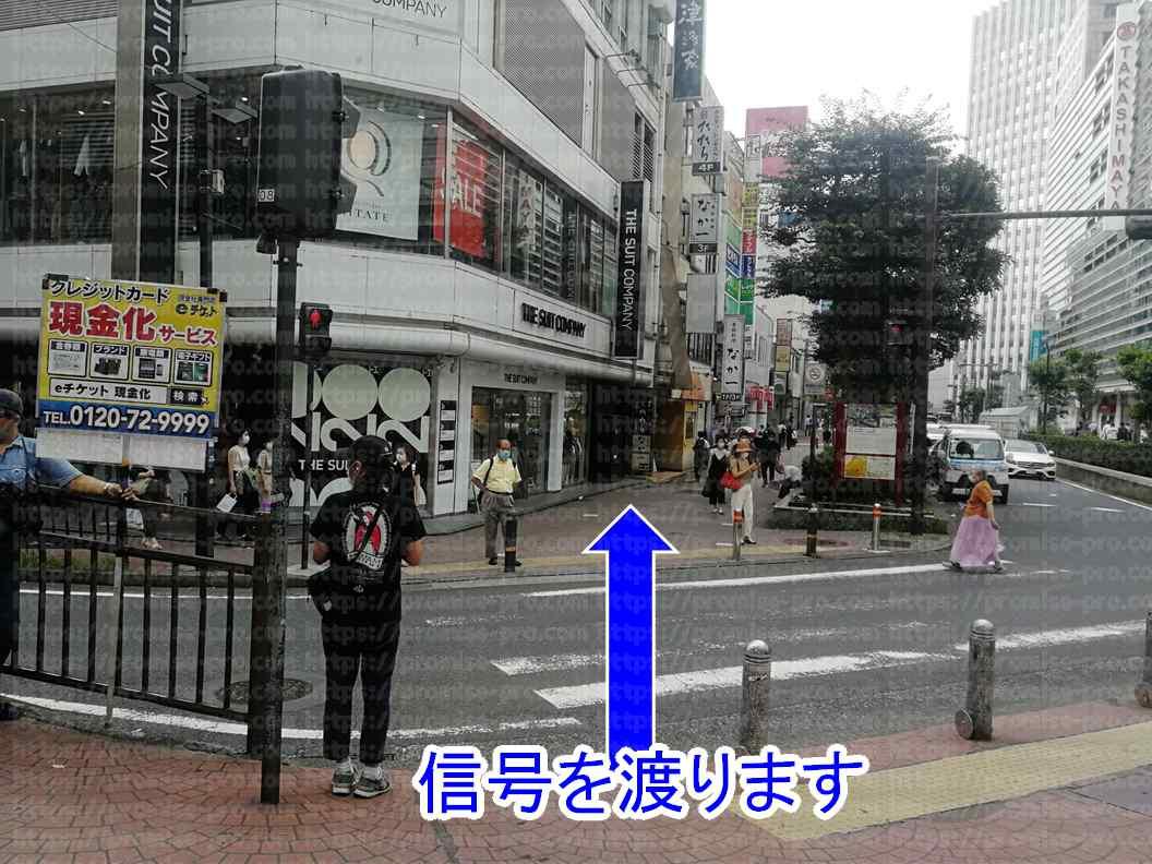 信号前の画像