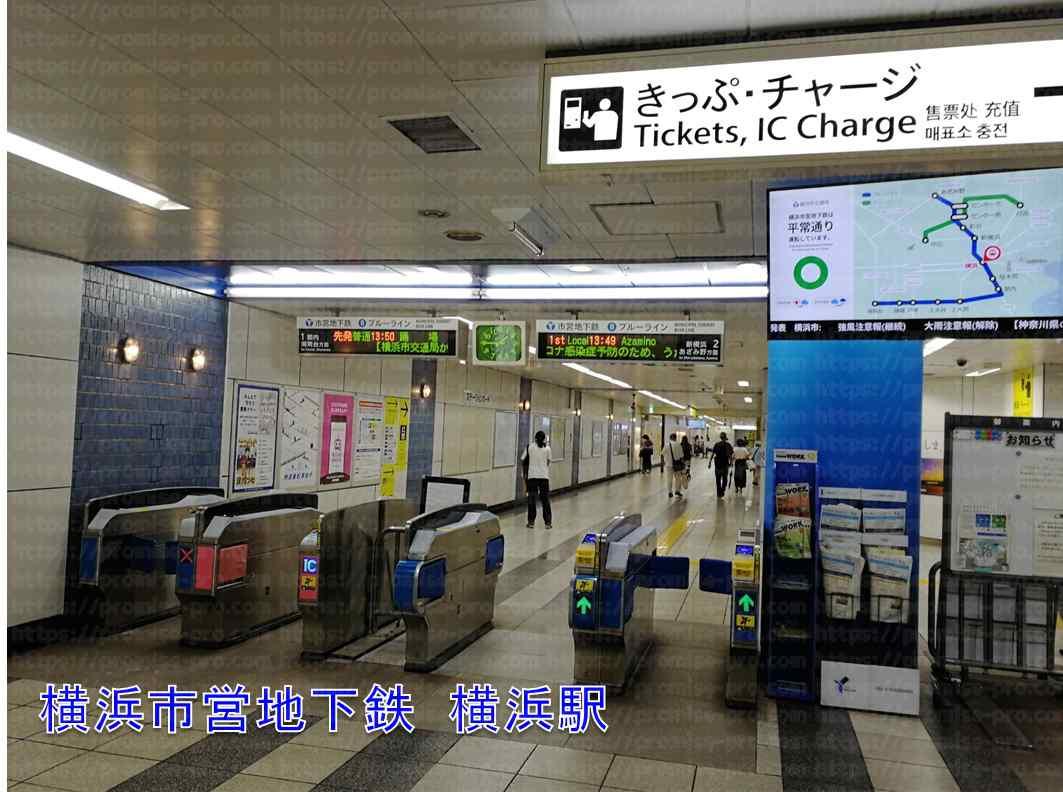地下鉄改札の画像