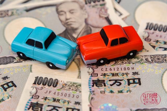 交通事故の賠償金を払えない時の対処法は?自己破産後は免除になるの?